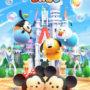 唯数与日本迪士尼合作取得知名手游代理权