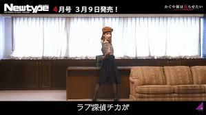书记演员确认?松村沙友理挑战《辉夜大小姐》ED舞蹈