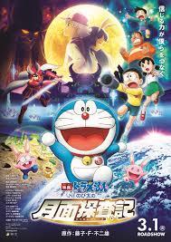 《哆啦A梦》连霸!日本上周末电影动员排行公开