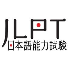 日本语能力试验台湾每年逾8万人报考居全球第3