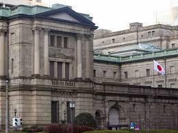 详讯:日本央行下调出口和生产形势评估