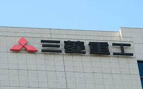 快讯:韩国地方法院批准扣押三菱重工资产申请