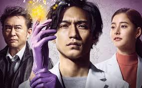 《科搜研之男》上榜 第100届日剧学院赏公布中间结果