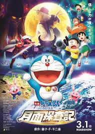 《哆啦A梦》剧场版登顶 日本上周末电影动员排行公开
