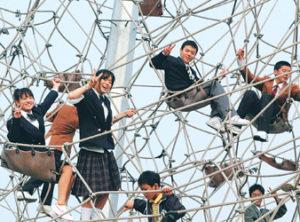 针对成人年龄下调 日本用动画片加强中学生金融教育