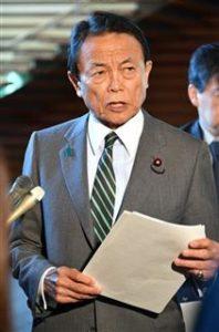 日本财务相就对韩报复措施提及停止汇款和停发签证