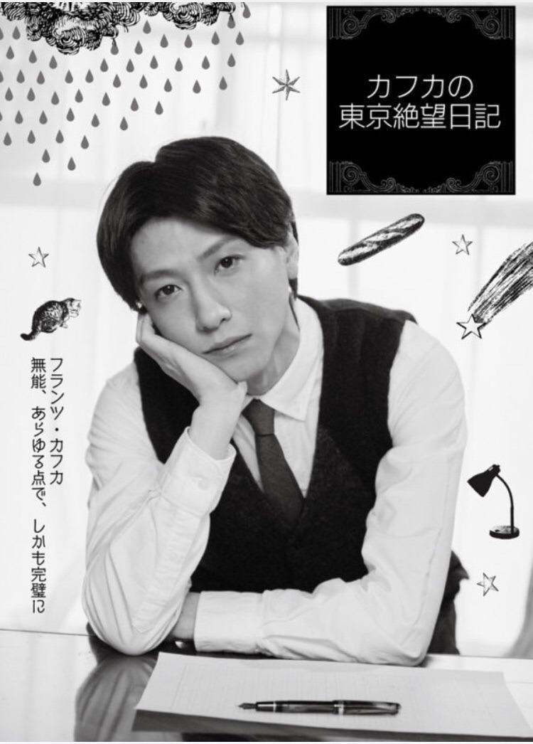 漫改日剧《卡夫卡的东京绝望日记》追加演员