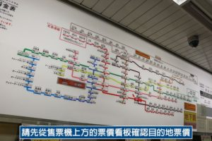 日本大阪地铁将在主要车站配置会中韩文职员 完善旅游接待环境