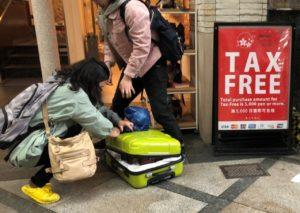 日本2月出口连三跌经济展望脆弱