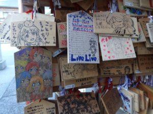 日本乡下靠动漫圣地大赚观光财