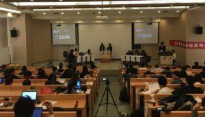 打破惯例首届「日语辩论国际世界大赛」在台举行