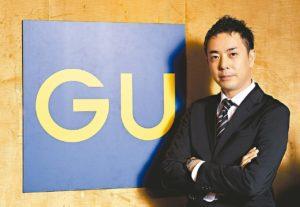 策略经营/GU海外事业CEO末永智明品牌行销接地气