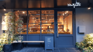 Artless Craft Tea & Coffee▼设计感咖啡店