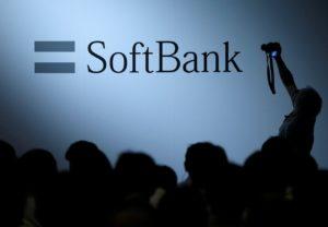 软银又创50亿美元新基金这次目标投资拉丁美洲