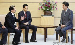 地村保志要求安倍尽早从朝鲜营救绑架受害者