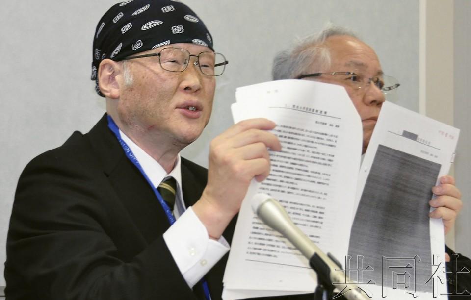 详讯:大阪法院判定财务省涂黑森友相关资料违法