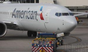 详讯:日本叫停波音737-MAX飞机 禁止起降及过境