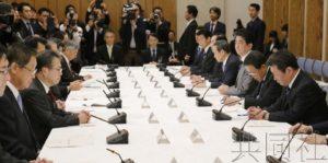 """热点:日本政府下调经济形势评估 """"战后最长扩张期""""出现动摇"""