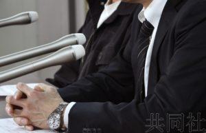 台湾男性获得在留特别许可 同性伴侣为日本人
