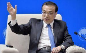 李克强期待与日本在燃料电池车领域加强合作