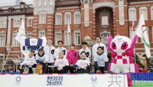 """东京奥运""""会旗巡回展""""活动历时约两年半闭幕"""