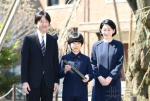 日本天皇次子秋筱宫长子悠仁小学毕业
