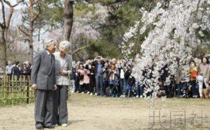 详讯:日本新年号拟于4月1日中午前后公布