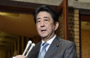 分析:美朝会谈破裂 日本政府摸索与朝鲜直接对话