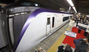 """JR东日本新列车""""富士回游""""举行发车仪式"""