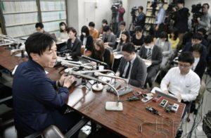 东京法院判定夫妻同姓合宪 索赔案诉求遭驳回