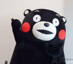 """去年""""酷MA萌""""商品销售额达1505亿日元创新高"""