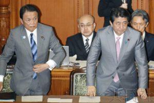 详讯:日本2019年度预算获通过 安倍欲全力应对增税