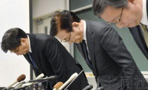 京大宣布一教授熊本地震论文违规 将作出处分