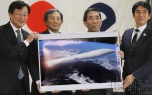 日本民间火箭公司决定在和歌山县自建发射场