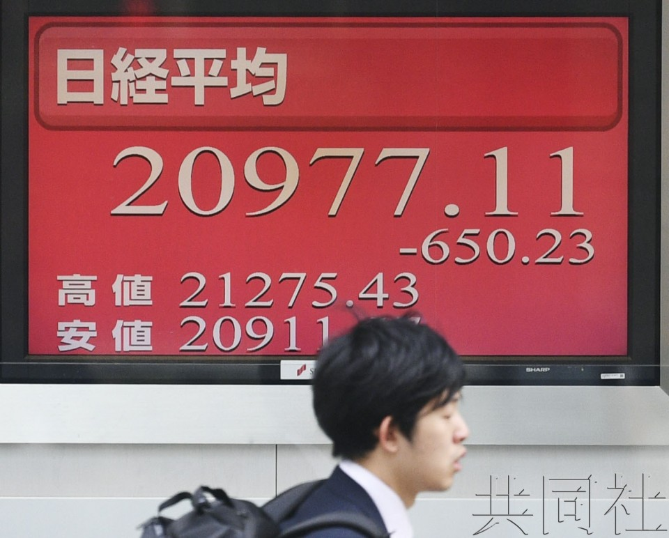 详讯:东京股市大跌650点 创今年最大跌幅