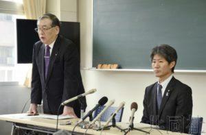 福岛核事故灾区大熊町4月10日将部分解除疏散指示