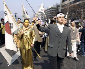 分析:文在寅有意稳定日韩关系 减少提及历史问题