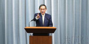 详讯:日本就中国疑似在东海新海域试开采油气田提出抗议