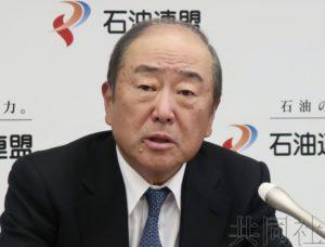 日本各炼油商4月起预计将停止进口伊朗原油