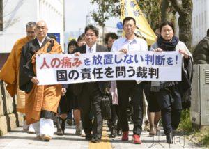 日本松山法院勒令中央政府和东电赔偿核事故疏散者