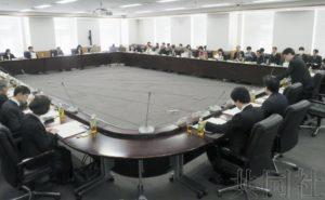 日本小学英语教材首次审查全部合格