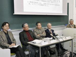京都大学表示对731部队军医论文不进行正式调查