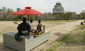 关西电力开展在自动驾驶车上体验日本文化的实证试验