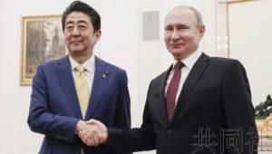 """普京称日俄和平条约谈判""""失去速度"""""""