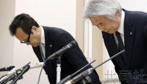 大阪大学认定5篇地震论文造假 另有17篇涉嫌违规