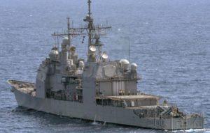 分析:导弹研发竞争激化促使日美共同研发雷达