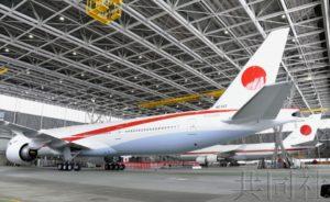 日本政府专机举行交接仪式 波音747旧机本月底退役