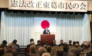 日本奥运相主张应由安倍政府实现修宪