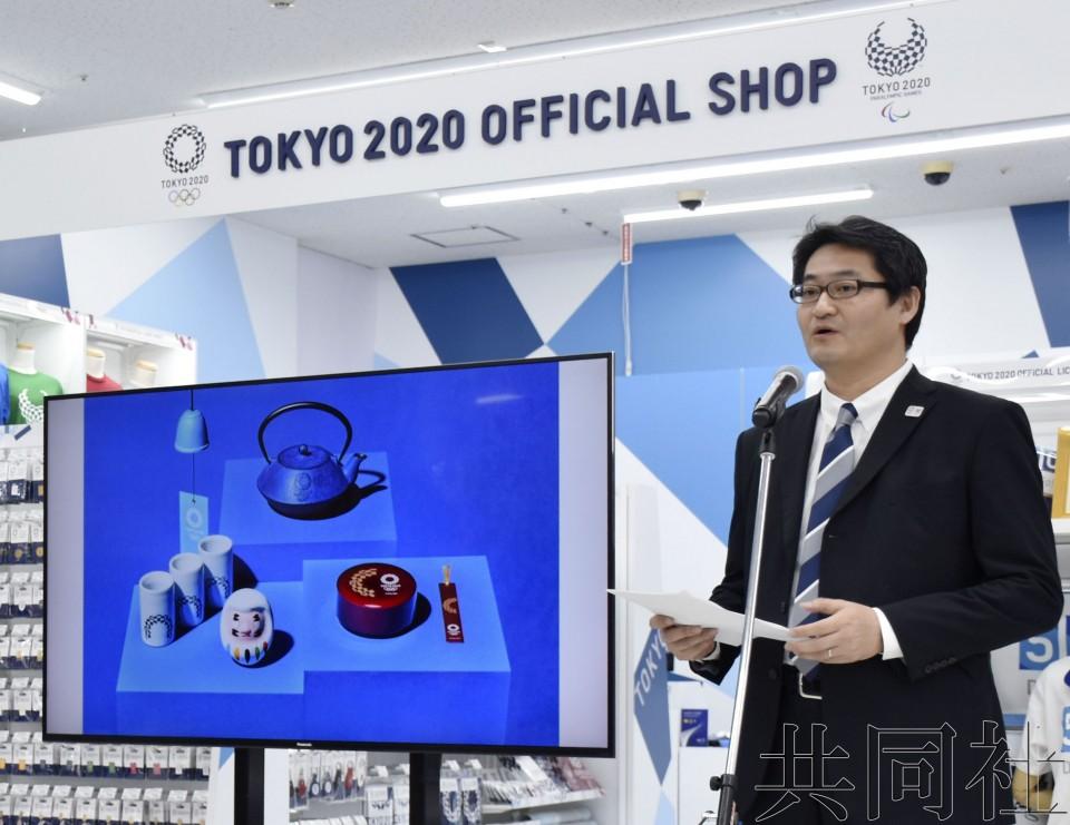 东京奥运官方商品在福岛发售 推广传统工艺品