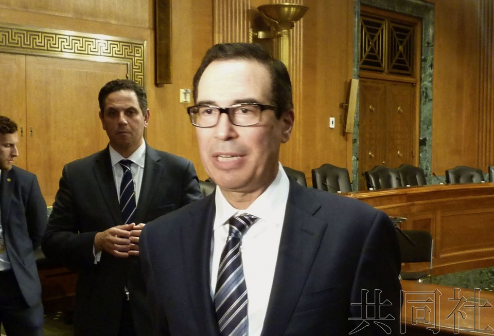 美财长称优先推进对华经贸磋商 谈妥延至4月以后
